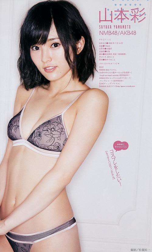 山本彩Dカップ巨乳おっぱい画像4b17