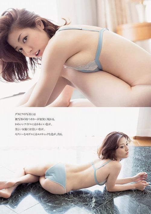 杉本有美セミヌードおっぱい画像a03