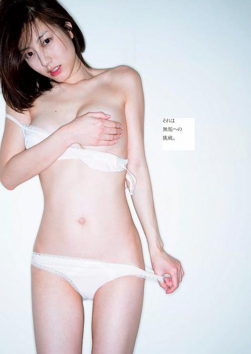 杉本有美Cカップおっぱい画像