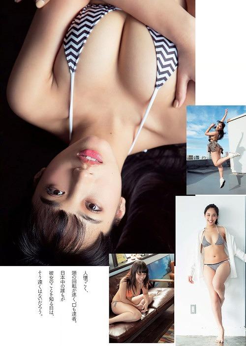 岡田サリオ画像b03