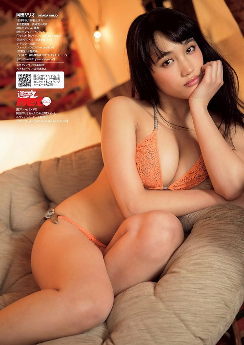岡田サリオ画像b04