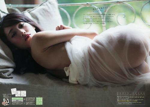 岡田サリオ画像b08