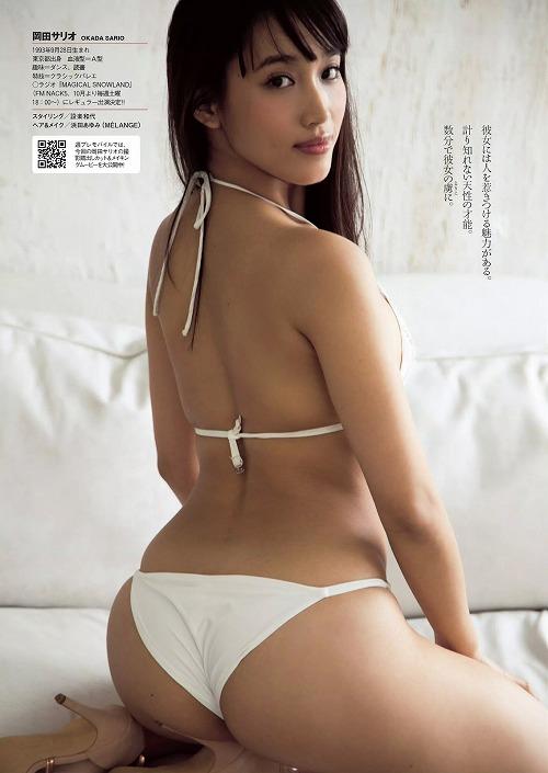 岡田サリオ画像b13