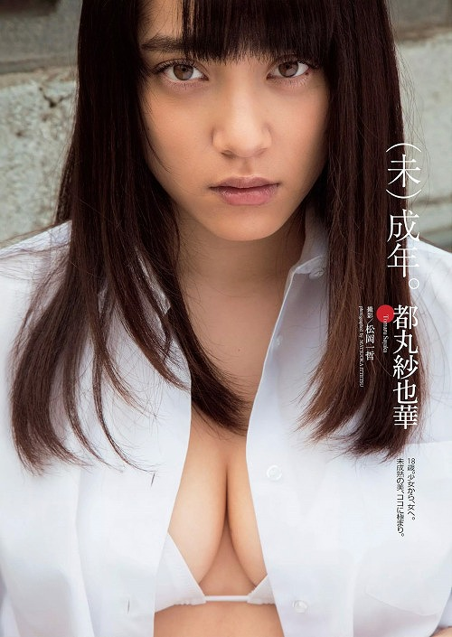 都丸紗也華Fカップ巨乳おっぱい画像b01