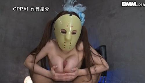 仮面の巨乳女子2a06.