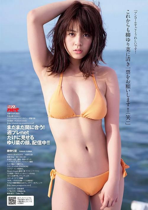 柳ゆり菜巨乳水着おっぱい画像a06