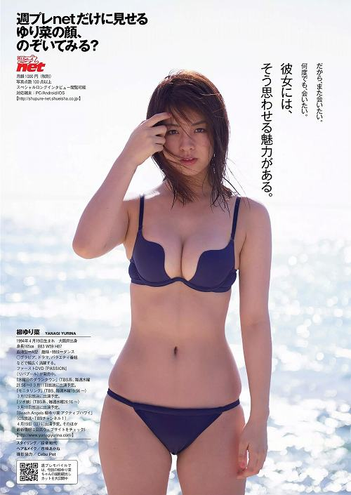 柳ゆり菜巨乳水着おっぱい画像a14