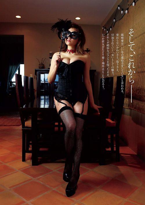 篠崎愛Gカップ巨乳おっぱい画像a06