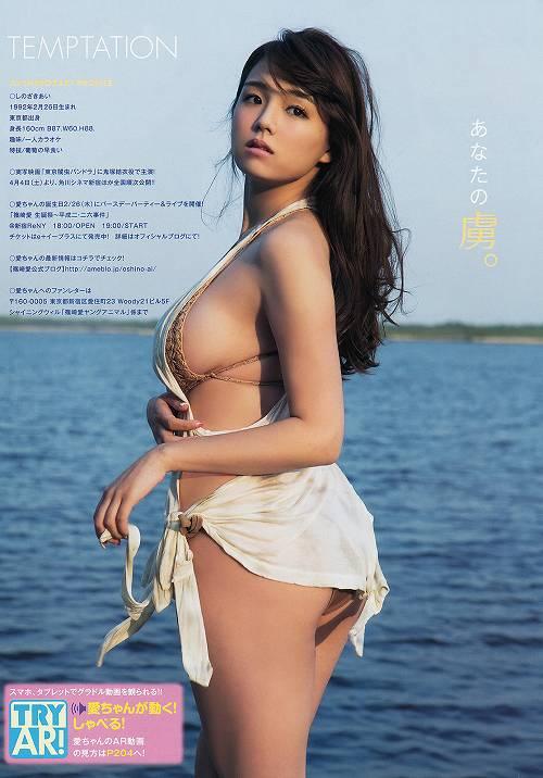 篠崎愛Gカップ巨乳おっぱい画像a23