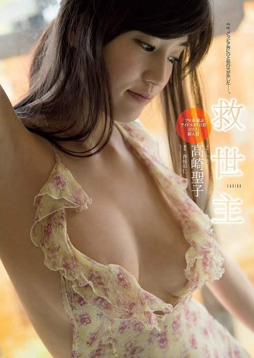 高崎聖子Gカップ巨乳おっぱい画像a18