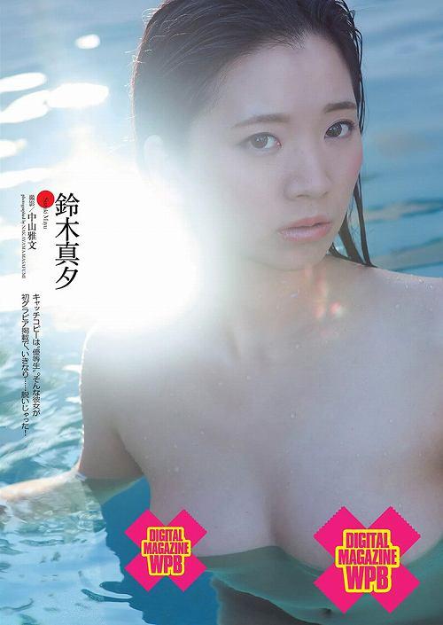 鈴木真夕Fカップ巨乳おっぱい画像2a15