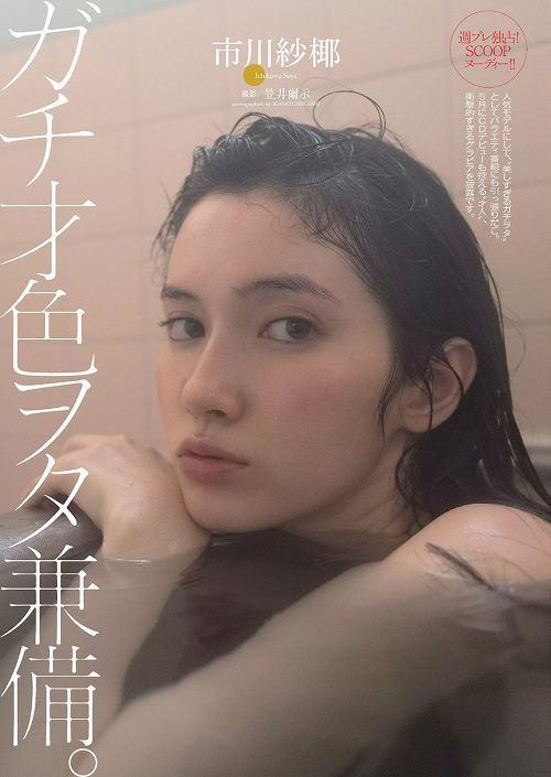 市川紗椰Eカップ巨乳おっぱい画像a01