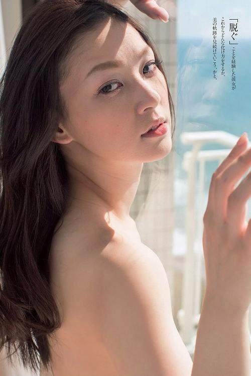細谷レナグラビアおっぱい画像b06