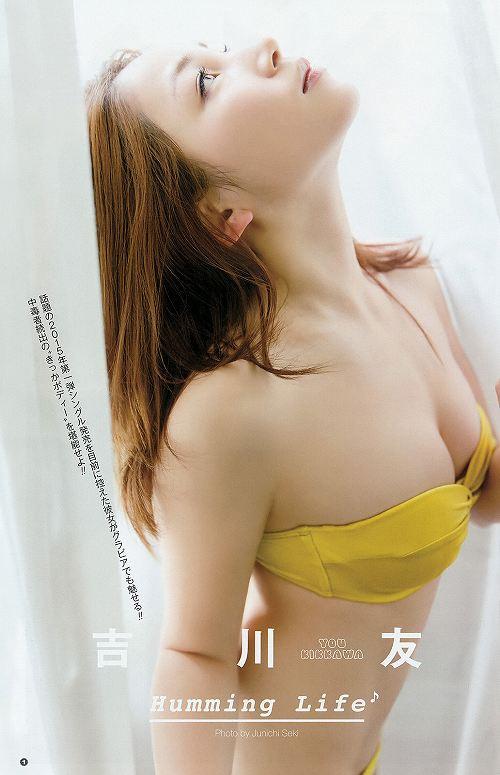 吉川友おっぱい画像g01