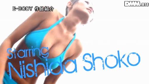 西田翔子Hカップ美巨乳おっぱい画像2b01