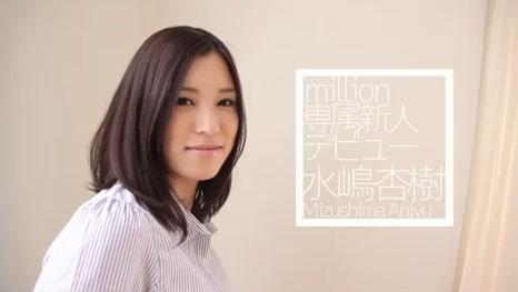 水嶋杏樹Eカップ美乳おっぱい画像2a19