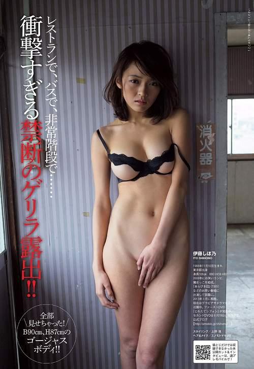 伊藤しほ乃Gカップ巨乳おっぱい画像a09