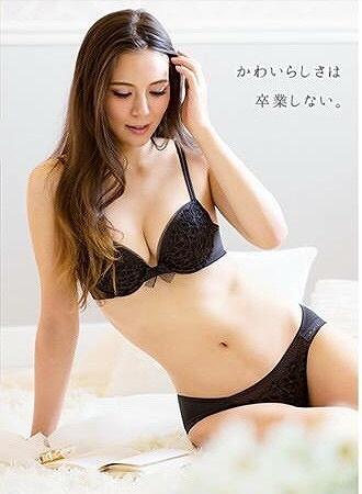 ハーフモデル英里子グラビア画像b07