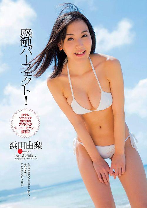 浜田由梨Fカップ巨乳おっぱい画像c01
