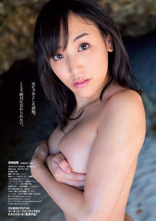 浜田由梨Fカップ巨乳おっぱい画像c04