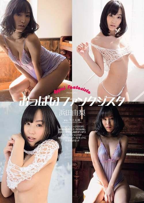 浜田由梨Fカップ巨乳おっぱい画像c06