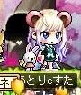 Maple150702_134508.jpg