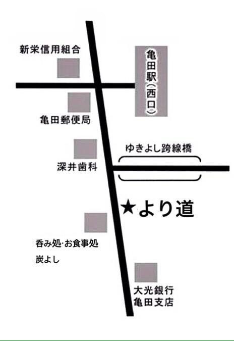 より道地図