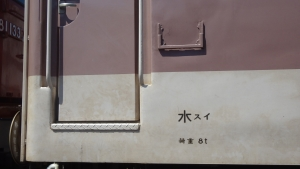 DSC07326.jpg