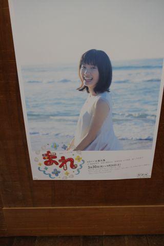 kirumoto27_4.jpg