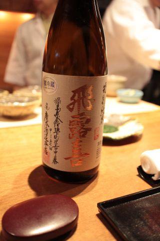 sasaki27_2_14.jpg