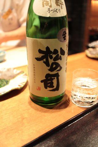 sasaki27_2_15.jpg
