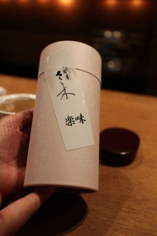 sasaki27_3_16.jpg