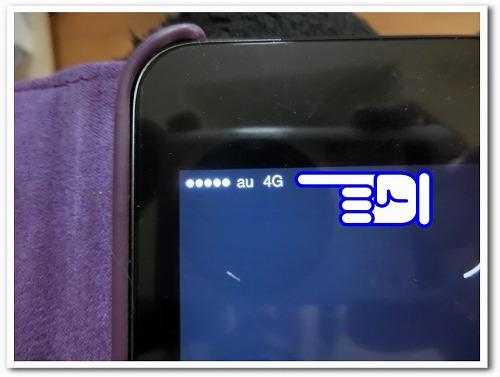 WiFiポータブル (2)