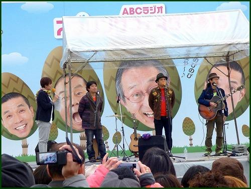 2015ABC春 (10)