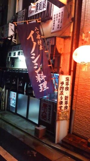 shishi.jpg