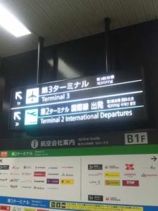 第2ターミナルの左側のエスカレーターで上がります。