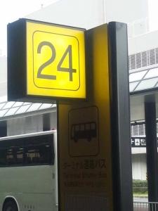 バスでの移動は、24番乗り場から。
