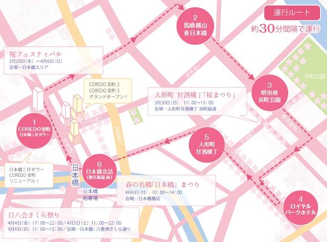 2014sakurafes_eventmap.jpg