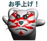 kabuki11.png