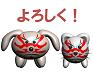 kabuki3.png