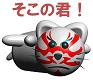 kabuki9