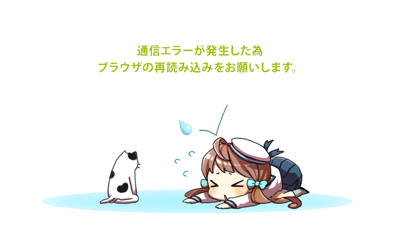 kancolle_150428_213100_01.png