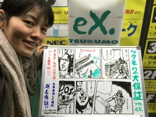 sasugaakiba.jpg