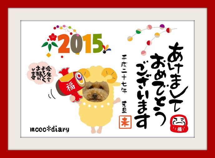 2015 nenga