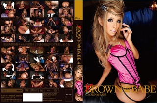 CROWN BABE4 HARUKI
