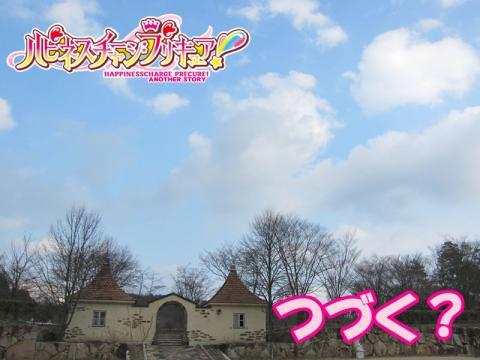 anime_1429963225_77601.jpg