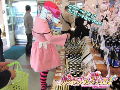 anime_1429963225_92501.jpg