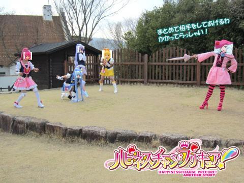 anime_1429963225_93201.jpg