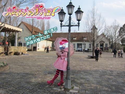 anime_1429963225_95201.jpg