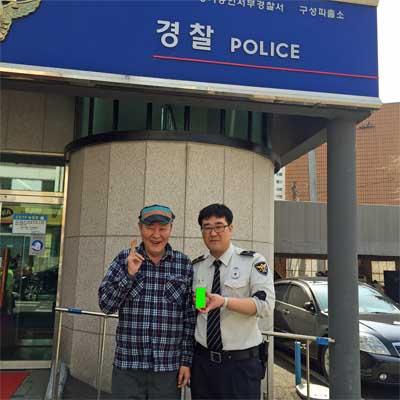 韓国の警察